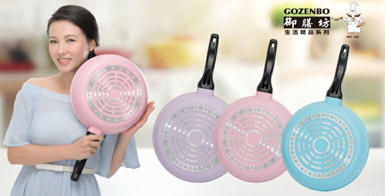 【御膳坊】薔薇大金陶瓷平底鍋28cm(不附鍋蓋),SGS檢驗合格