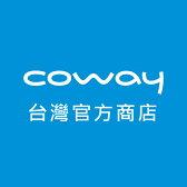 Coway 台灣官方商店