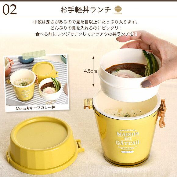 日本製 / Maison en Gateau / 茶杯型便當盒 / 雙層 / 可微波 / 不可蒸 / 720ml / sab-2112。共4色-日本必買 日本樂天代購(3186*0.5) 6