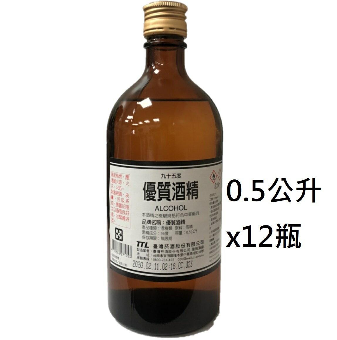 (現貨)酒清消毒器(1機/1酒精包500ml)(1機/2酒精包500ml/包)