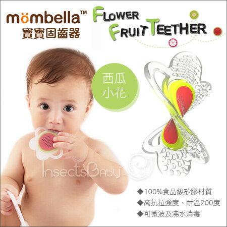 +蟲寶寶+【Mombella】樂咬咬花型水果固齒器-西瓜《現+預》