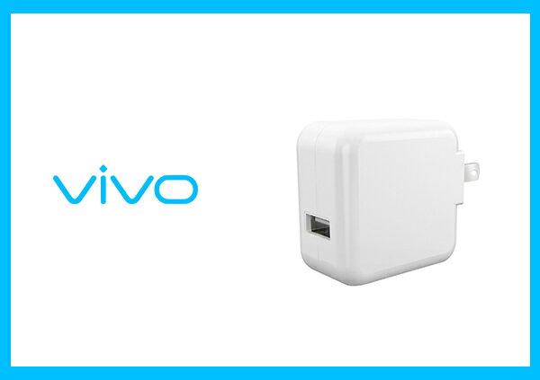 VIVO 原廠 9V/2A 雙引擎閃充充電器 (盒裝拆售款-密封袋裝)