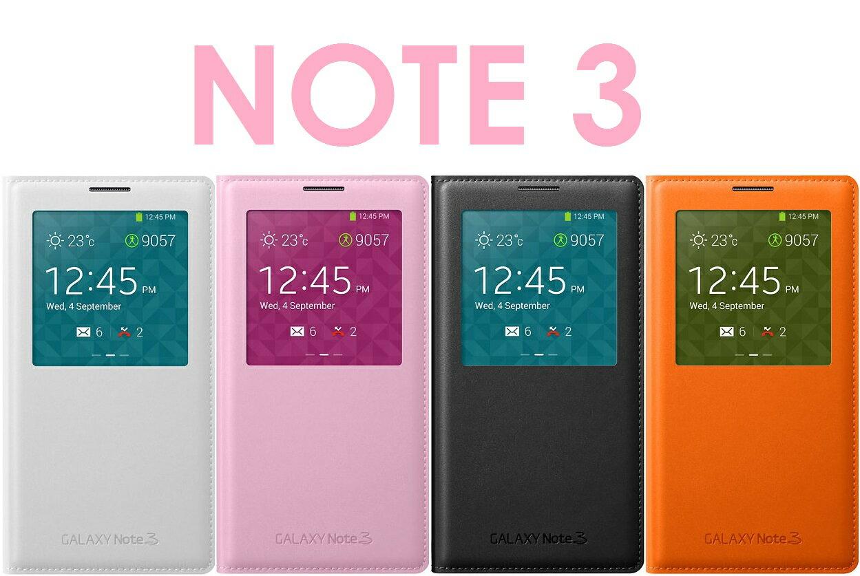 【原廠吊卡盒裝】三星 Samsung Galaxy NOTE3 (N9000) S View 原廠側翻透視感應皮套 NOTE 3 保護套