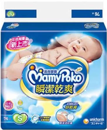 დ 贈 濕巾 დ【箱購】滿意寶寶 瞬潔乾爽 黏貼型紙尿布 S 74片 x 4包