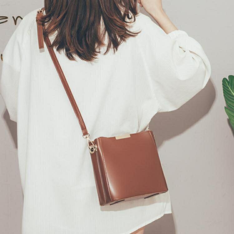 水桶包 高級感法國小眾洋氣水桶包包女包2020新款潮時尚簡約百搭斜背包女