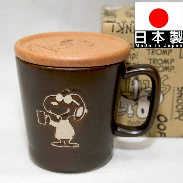 SNOOPY史努比含木杯蓋杯墊陶瓷馬克杯正版日本製
