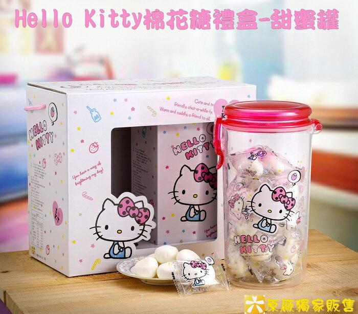 Hello Kitty 凱蒂貓 草莓 棉花糖 禮盒 甜蜜罐 原廠獨家生產販售