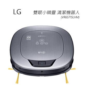 #S LG 變頻雙眼小精靈清潔機器人(VR65715LVM)