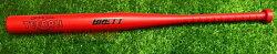 【H.Y SPORT】 BRETT 布瑞特 TEE-BAT-75標準30吋少年安全球棒/棒壘 樂樂棒球組 球棒+球*2