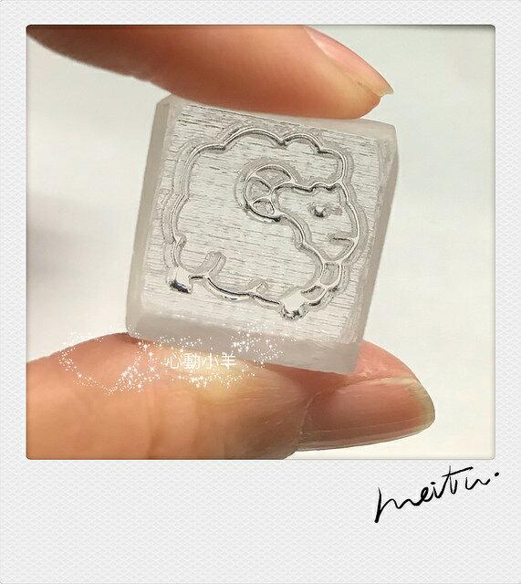 心動小羊^^可愛小羊皂章必備手工皂DIY材料 工具 手工皂皂章 皂印 皂章 圖案章壓克力皂章