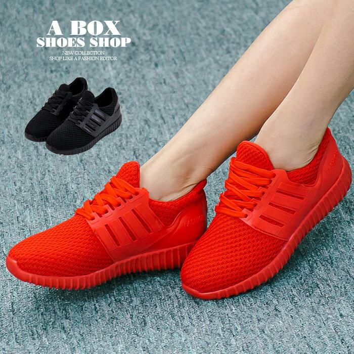 格子舖*【AAT02】個性時尚簡約單色素面透氣網布 綁帶休閒運動鞋 慢跑鞋 2色 0