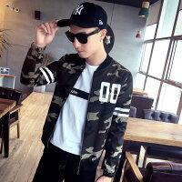 飛行外套推薦到韓版修身迷彩夾克外套  棒球外套 飛行外套 運動外套【MC06】就在OFAT小鋪推薦飛行外套