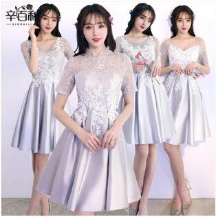天使嫁衣【BL136A】灰色花網蕾絲亮面緞底4款小禮服˙預購客製款