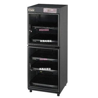 *╯新風尚潮流╭*博士門-Life系列 161L 防潮箱 數位式微電腦LCD液晶數位顯示 BK198A