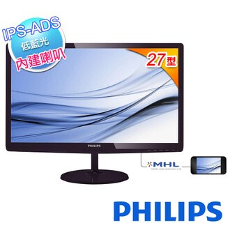 【3/27前全店滿萬現領 $1000‧滿$5000領$400】PHILIPS 飛利浦 277E6EDAD 27型 低藍光廣視角液晶螢幕