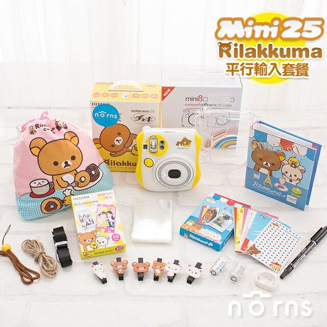 NORNS 【鮮黃色拉拉熊Mini 25拍立得相機套餐】 Rilakkuma 懶懶熊 平輸 底片+束口袋等