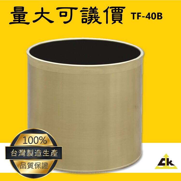 【精選五金】銅花盆TF-40B盆子 盆栽 種植 花草 花瓶 花器 桶子 造景花盆 裝飾花盆 景觀花盆
