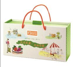 『康健生機』喜洋洋風味禮盒/附提袋(金牌黑棗+養生果仁+蔓越莓乾)