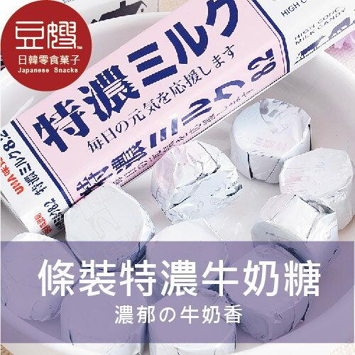 【豆嫂】日本零食 UHA味覺糖 條狀牛奶糖(牛奶/?/咖啡)
