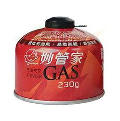 【【蘋果戶外】】妙管家 HKCG-230 高山寒地丙丁烷瓦斯罐 230G高山瓦斯罐 扁罐 野樂 ALPS可參考