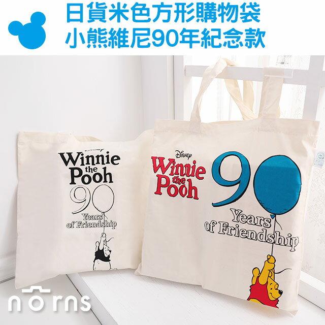NORNS【日貨米色方形購物袋 小熊維尼90年紀念款】氣球 迪士尼正版 包包 手提袋 手提包 側背包