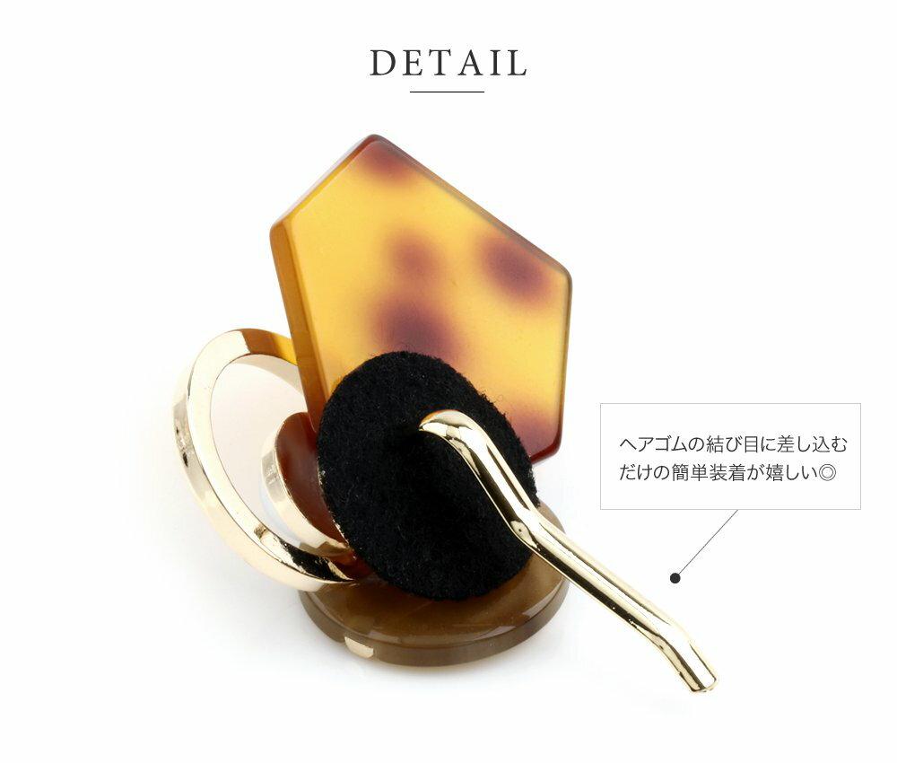 日本CREAM DOT  /  可愛幾何髮叉 髮簪  /  a03657  /  日本必買 日本樂天直送(1298) 3