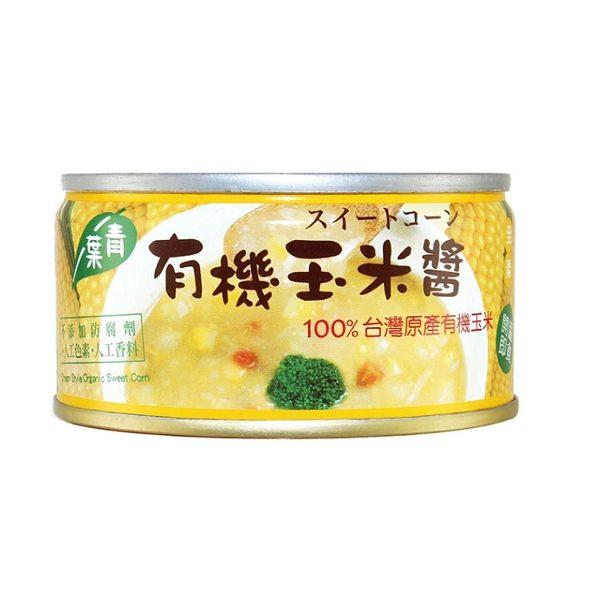 (青葉)青葉有機玉米醬/120G