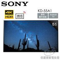 SONY 索尼推薦到【佳麗寶】-(SONY)日本製 4K OLED智慧聯網液晶電視 55型【KD-55A1】