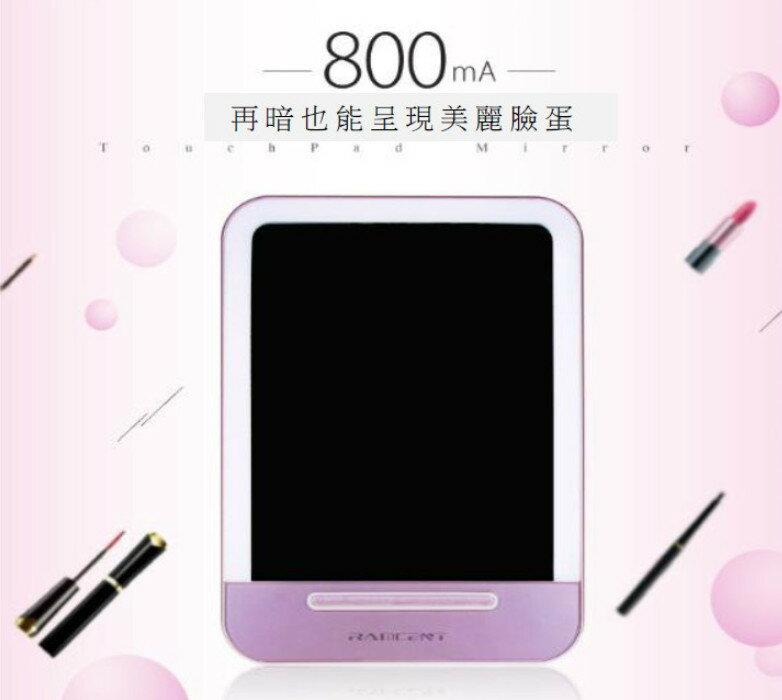 韓國 新奇特充電式歐式創意led小夜燈多功能方形平板觸控化妝鏡檯燈