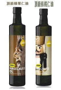 6瓶混搭林博奧地利頂級榛果核桃仁油250ml瓶送林博有機藜麥粒3盒活動至513