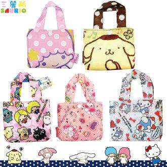 三麗鷗 凱蒂貓 美樂蒂 雙子星 布丁狗 摺疊迷你 收納袋 購物袋 環保袋 提袋 日本進口正版 047538