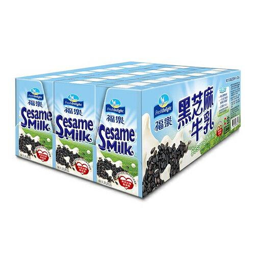【現貨】福樂黑芝麻保久乳飲品 200毫升 X 24入