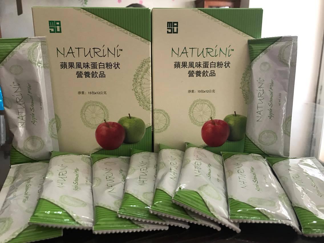 蘋果風味蛋白粉狀營養飲品是試用包/1包