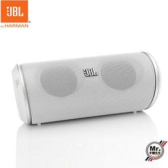 【JBL】FLIP攜帶式藍牙立體聲揚聲器 可攜式藍芽無線喇叭