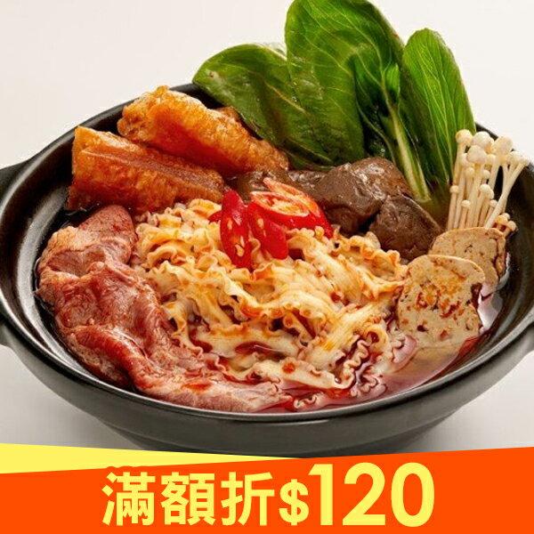 SUPER SALE【老媽拌麵】麻辣火鍋湯麵 5盒入 /  限量12盒送刀削麵 0