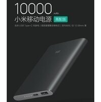 小米Xiaomi,小米行動電源推薦到【原廠】小米高配版行動電源 10000mAh QC3.0 Type-C 二代行充 輕薄便攜 快充 M-55