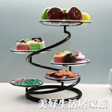 歐式鐵藝多層水果盤蛋糕架創意客廳下午茶點心托盤婚慶小吃北歐ATF 時尚學院
