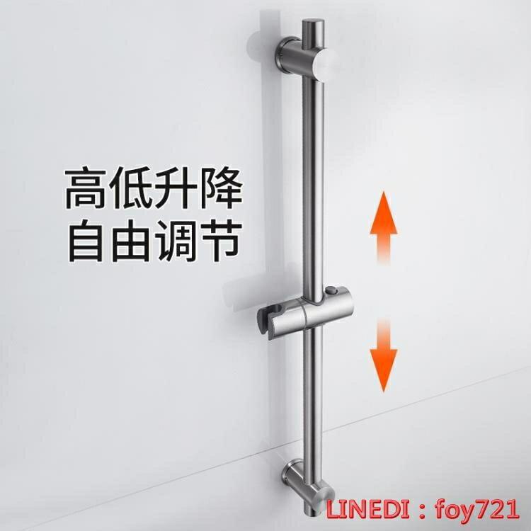 免打孔升降桿 淋浴器花灑支架浴室淋雨噴頭底座活動可調節固定桿 交換禮物
