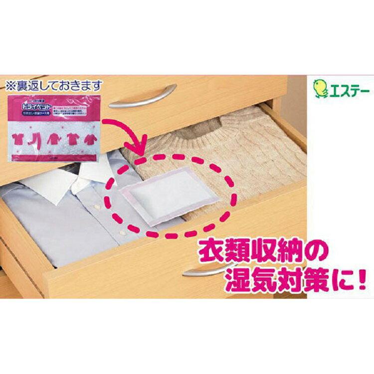日本熱銷NO.1 ST雞仔牌 吸濕小包 除濕包 抽屜衣櫃用12入 / 包 (3包組) 6