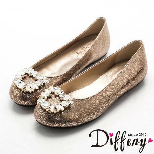 Diffeny 宮廷華麗  璀璨耀眼寶石鑽飾平底豆豆鞋~ 咖