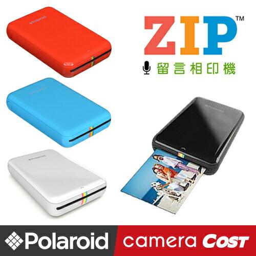 ★附40張相紙★Polaroid  ZIP 寶麗萊 留言相印機  黑 紅 藍 白 四色 黏貼相紙 無墨水 - 限時優惠好康折扣