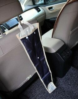 車用防水雨傘套 汽車傘套 日式傘套 可收纳3把 C10406【H00664】