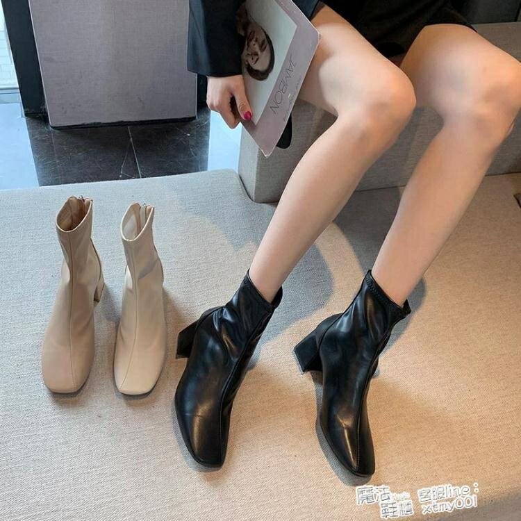 馬丁靴女英倫風2021新款春秋季單靴方頭粗跟網紅瘦瘦高跟鞋短靴子 快速出貨
