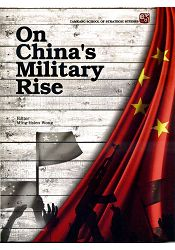 On China,s Military Rise