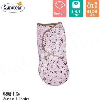 Summer Infant - SwaddleMe - Original 聰明懶人育兒包巾 - 親親小猴