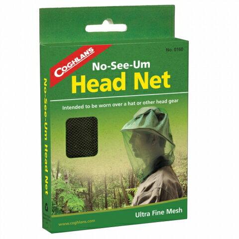【暫缺貨】中和 加拿大 COGHLANS 0160 防蚊防蜂罩網 防蚊帽 防蚊網 防蟲網