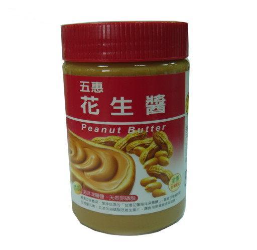 五惠花生醬-1罐(400g/罐) 【合迷雅好物商城】
