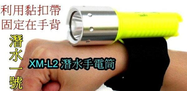 雲火-潛水一號(單手電筒)-潛水手電筒L2潛水手電筒海裡使用18650鋰電池專用潛水燈潛水的好幫手Q5U2T6