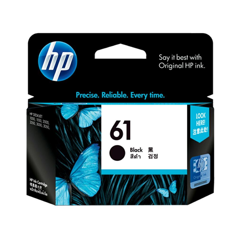 HP NO.61 原廠黑色墨水匣CH561WA【6/25前APP限定單筆滿799現折100‧首購滿699送100點(1點=1元)‧全家取貨再送義美布丁】
