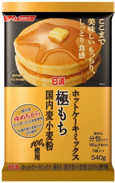《Chara 微百貨》日本 森永 日清 Pioneer 北海道 舒芙蕾 鬆餅粉 抹茶 250g 鬆餅 極致 糖漿 8